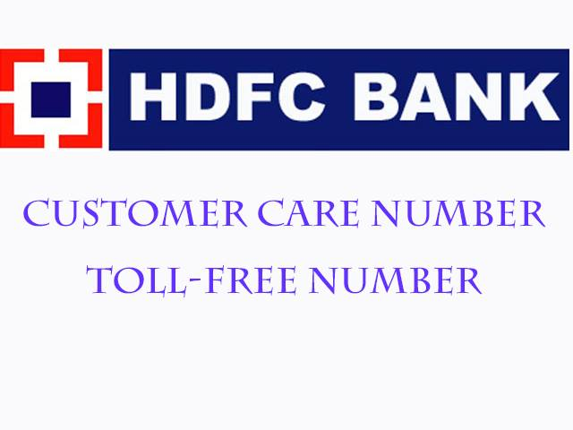 hdfc securities customer care toll free number