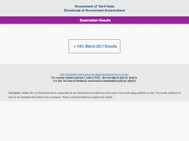 How to check Tamilnadu Board 10th Result 2017