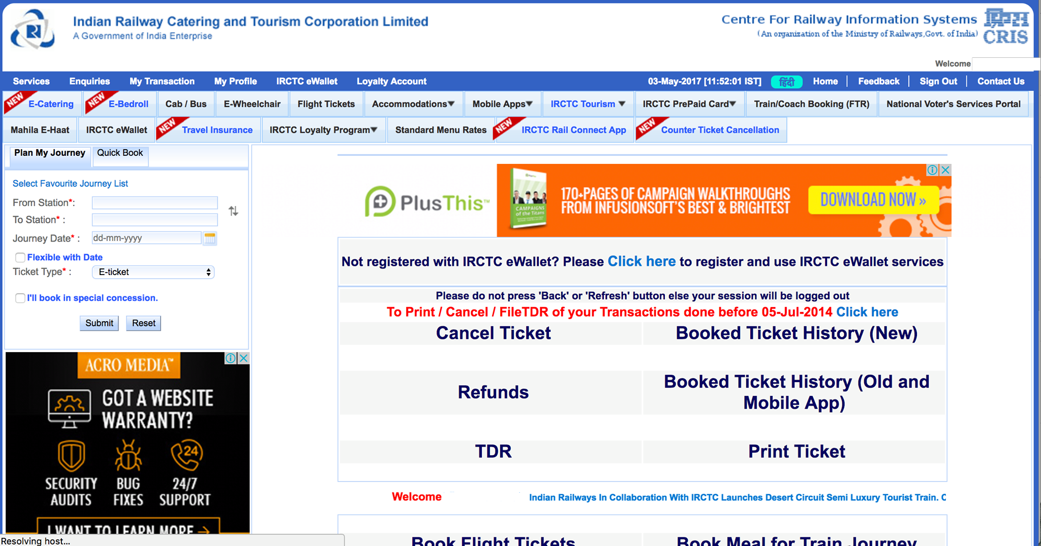 IRCTC Welcome Screen