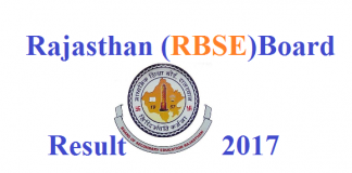 Rajasthan Board 10th Result 2017
