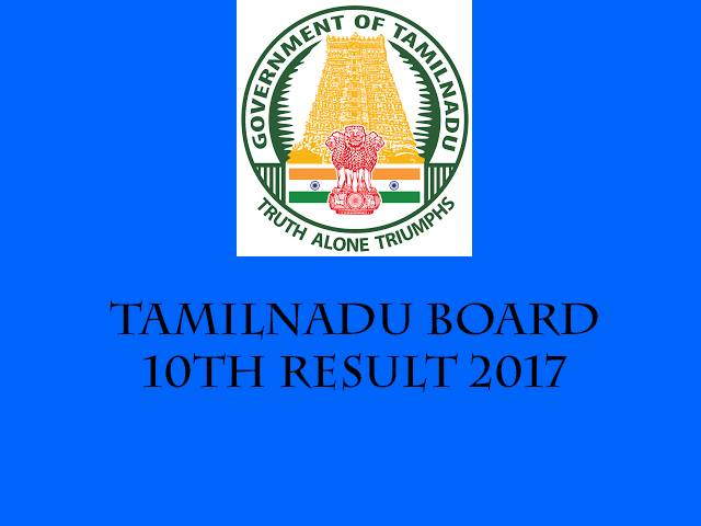 Tamilnadu Board 10th Result 2017