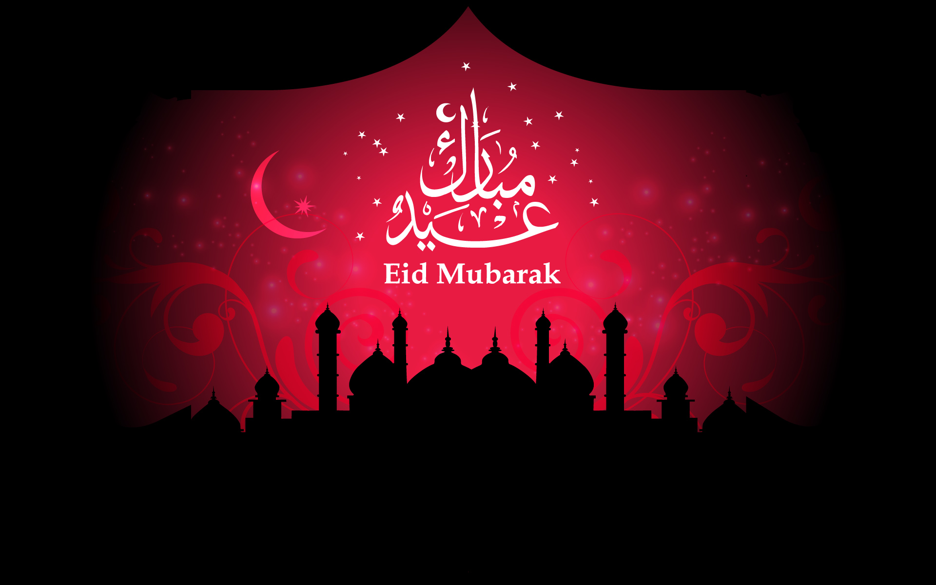 Eid Mubarak Wishes Messages Sms Quotes In Hindi Urdu