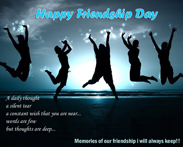 Friendship Day 2017 Image free download