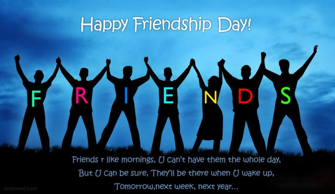 Friendship Day 2017 Wallpaper free download