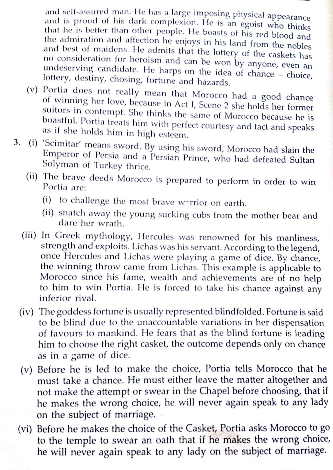 Workbook Answers/ Solutions of The Merchant of Venice, Act 2 Scene 1