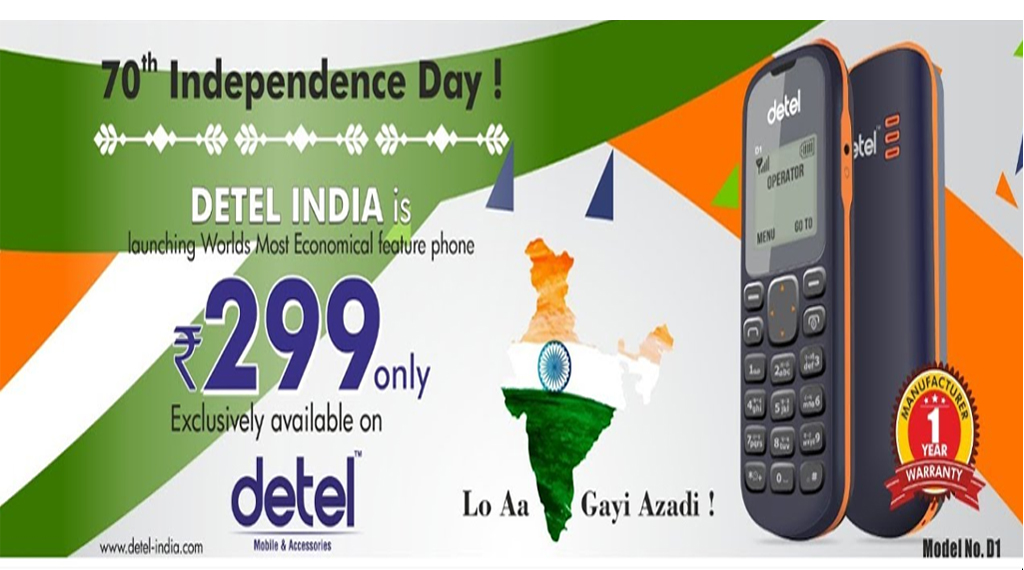 Detel D1 Rs.299/- Phone Booking