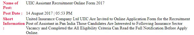 United Insurance Assistant Online Form 2017