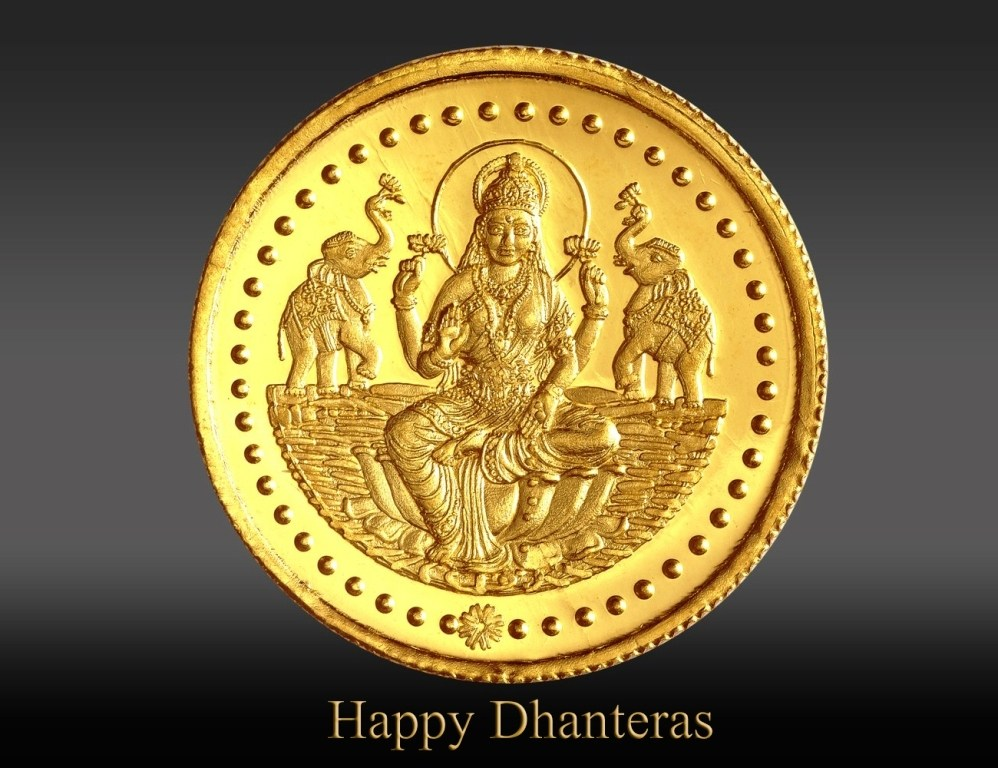Dhanteras 2017 Wallpapers