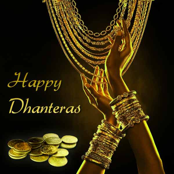 Happy Dhanteras 2017 DP