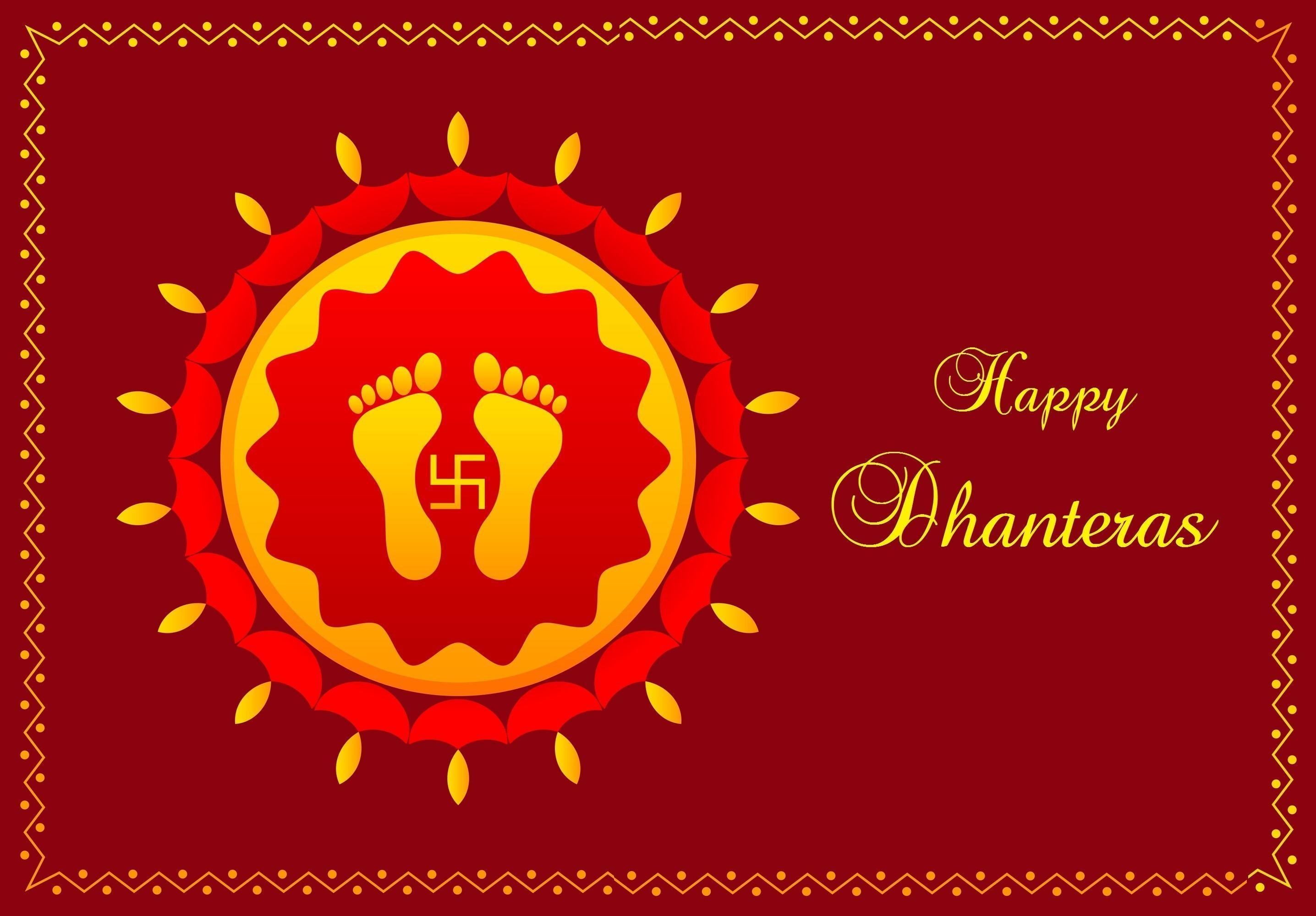 Happy Dhanteras 2017 HD Image
