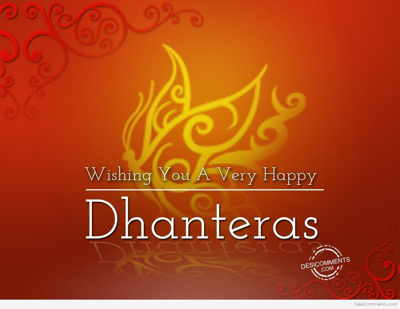 Happy Dhanteras 2017 Image for Whatsapp