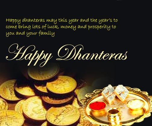 Happy Dhanteras 2017 Photo