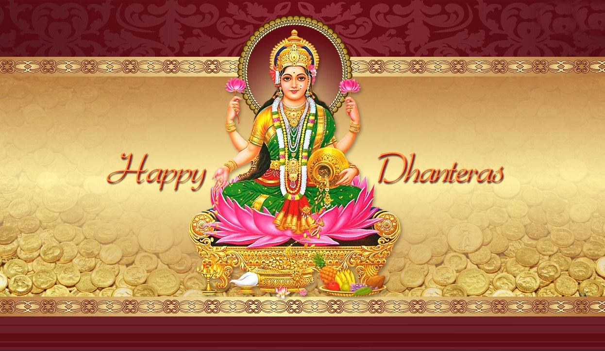Happy Dhanteras 2017 Wallpapers